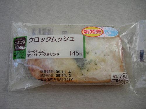 RIMG0460.JPG