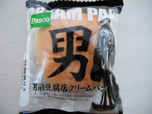 RIMG0503.JPG