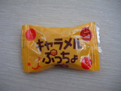 RIMG0621.JPG
